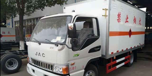 惠州危险品运输物流公司,危险品