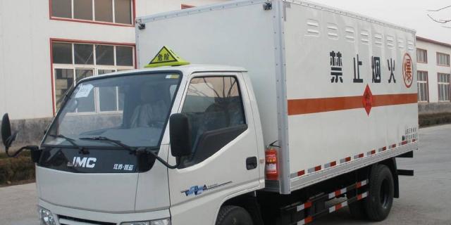 广州冷藏温控危险品物流公司  东莞市安的物流供应