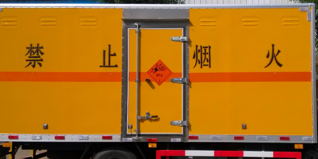 广东有经验的危险品运输车队电话  东莞市安的物流供应