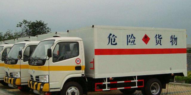 东莞大型危险品物流公司  东莞市安的物流供应