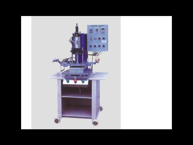 东莞皮料烫印机供应商 贴心服务 东莞市晁阳机械供应