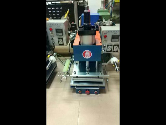 平面皮带烫印机商家 服务为先 东莞市晁阳机械供应
