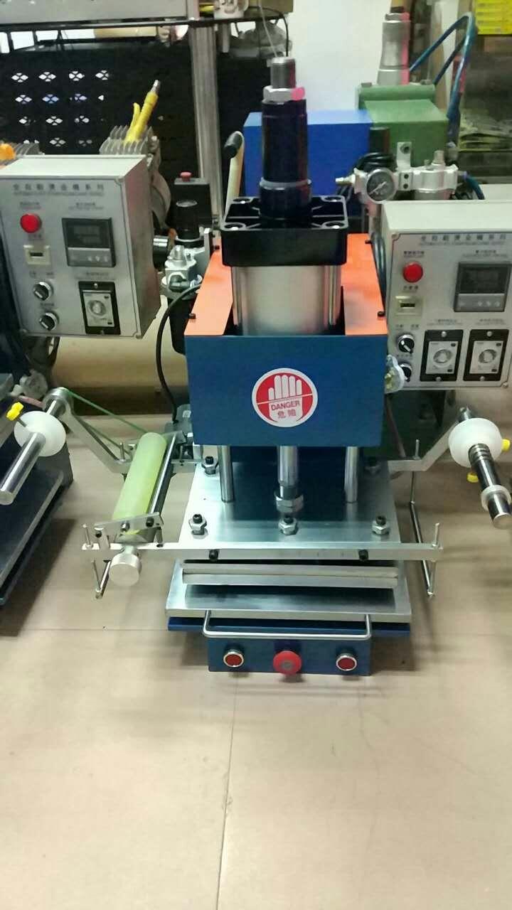 惠州烫印机 信息推荐 东莞市晁阳机械供应
