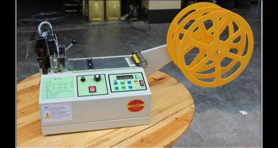 来宾拉链机怎么选 来电咨询 东莞市晁阳机械供应