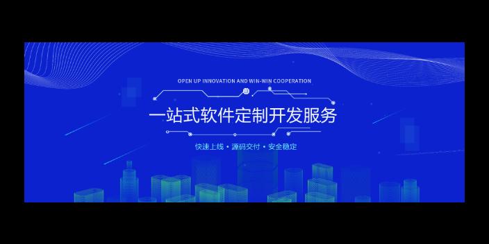 东莞酒店软件开发热线