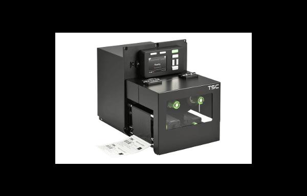 三亚批发条码打印机 来电咨询「宏山自动识别技术供应」