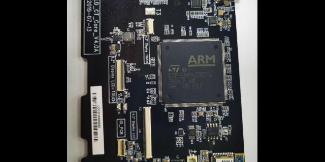 江西电子产品PCB设计厂家 东莞市仁远电子科技供应