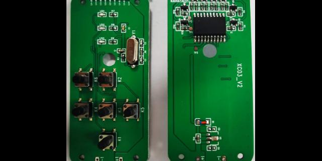 安徽快速线路板打样PCB设计加工 东莞市仁远电子科技供应