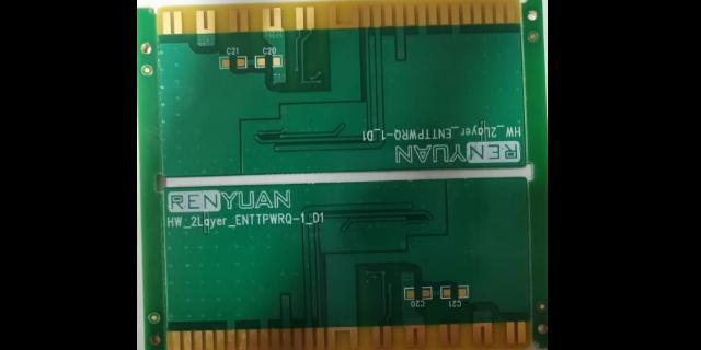 一体化叠层PCB设计出样,PCB设计