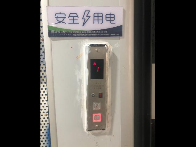 清远自动小型升降机价格 欢迎咨询 东莞市升旺机械供应