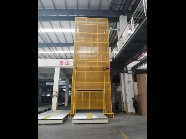 肇庆固定式升降机平台供应商 东莞市升旺机械供应