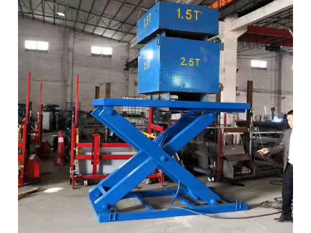 清远自动行走升降平台 欢迎来电 东莞市升旺机械供应