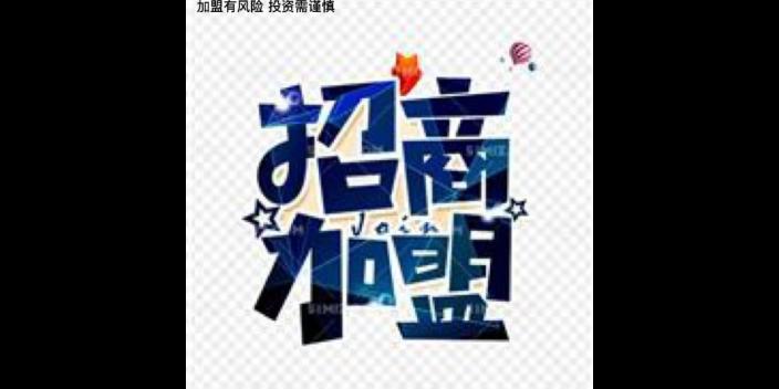 代理加盟常见问题 桂林道舍影视传媒供应