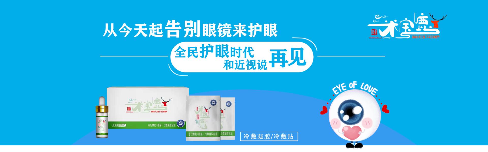 桂林道舍影视传媒ballbet贝博app下载ios公司介绍