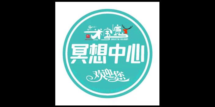 上海提供開店優勢 桂林道舍影視傳媒供應
