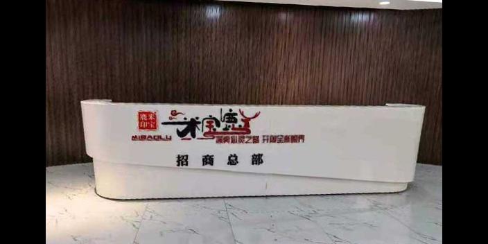 廣州如何開店招商,開店