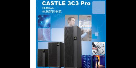 芜湖维谛UPS电源公司「上海典鸿智能科技供应」