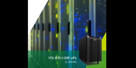 马鞍山智能UPS电源有哪些,UPS电源