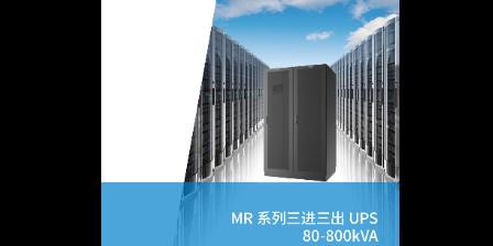 徐州電力UPS電源售后服務 上海典鴻智能科技供應