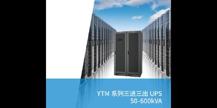 富阳伊顿UPS电源价格查询 上海典鸿智能科技供应