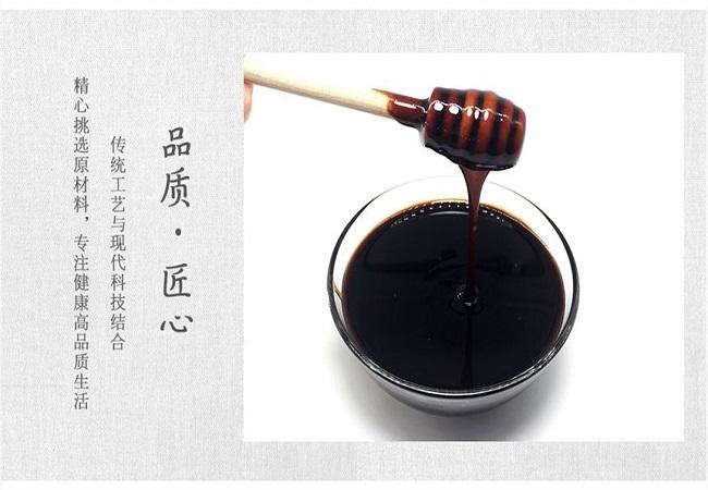 昆明黑糖糖浆供应商 诚信互利 云南滇王驿供应