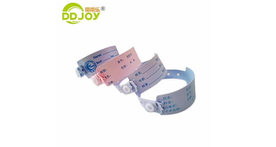 上海一次性医用手环定制价格「鼎霸供」