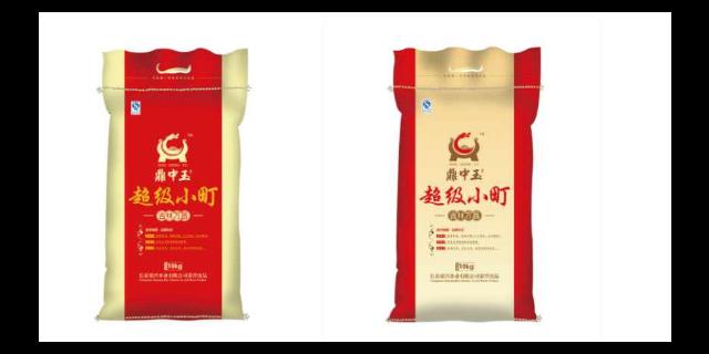 北京不摻陳糧的大米 歡迎來電「長春鼎興米業供應」