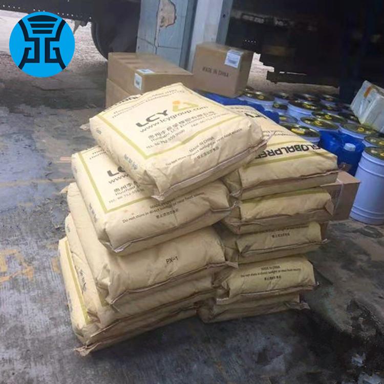 汕頭熱塑性丁苯橡膠SBS796,SBS