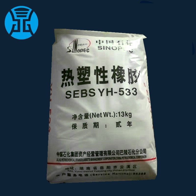 佛山熱塑丁苯橡膠SEBS1651,SEBS