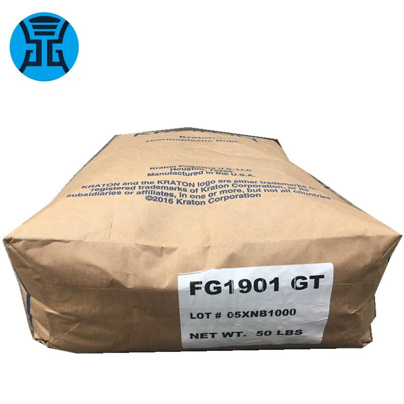 超高分子SEBS506T,SEBS