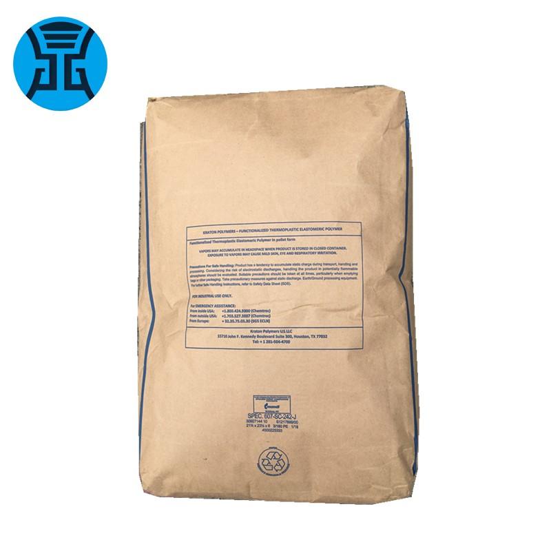 珠海岳陽石化SEBS9550,SEBS