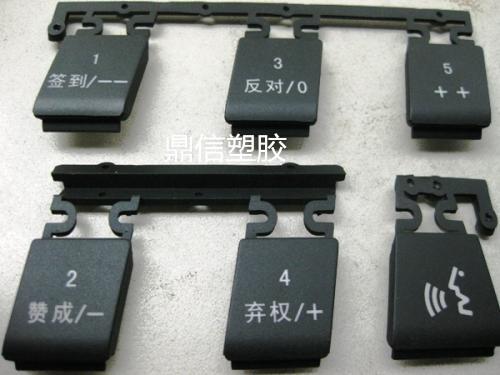 揭陽PC鐳雕客戶至上「東莞市鼎信塑膠原料供應」