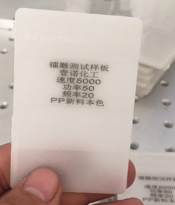 汕尾PA6鐳雕廠家直供「東莞市鼎信塑膠原料供應」