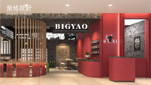 连云港零售空间设计管理