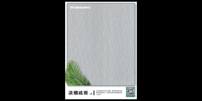 北京家具板加盟電話 誠信為本 江蘇德魯尼木業供應