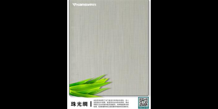 亳州生態板加盟標準 服務至上 江蘇德魯尼木業供應