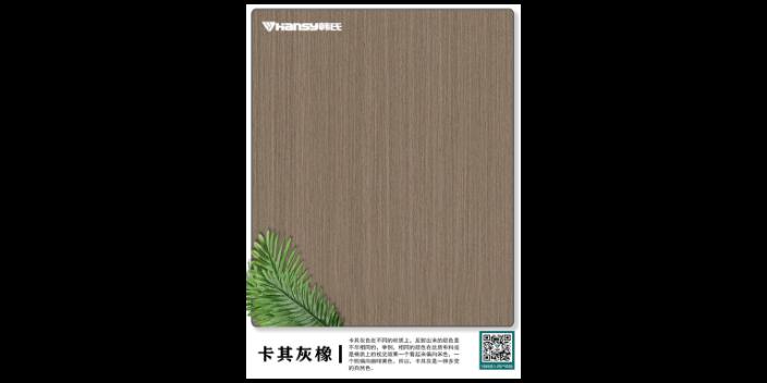 宣城生態板廠家 信息推薦 江蘇德魯尼木業供應