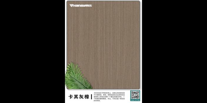 寧波多層板招商 歡迎來電 江蘇德魯尼木業供應