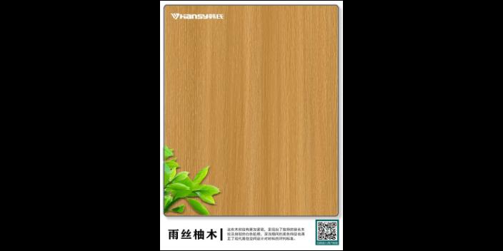 梅州多層板加盟 歡迎來電 江蘇德魯尼木業供應