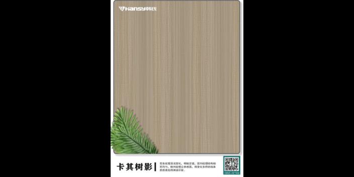 德州多層板生產廠家 服務為先 江蘇德魯尼木業供應