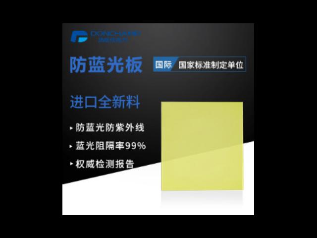 成都亚克力订做厂家 铸造辉煌「江苏汤臣新材料供应」
