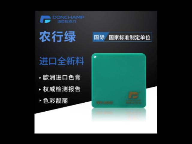 成都防紫外線亞克力板材,亞克力材料
