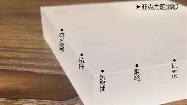 泰州特厚亚克力板材哪家好 铸造辉煌 江苏汤臣新材料供应