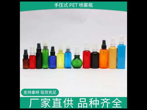上海小容量医药瓶生产厂家