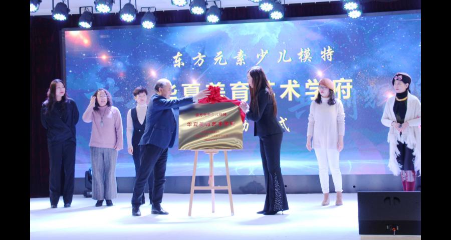 青島市北區少兒模特演出公司哪家好 歡迎咨詢「東方元素童模形體禮儀表演供應」