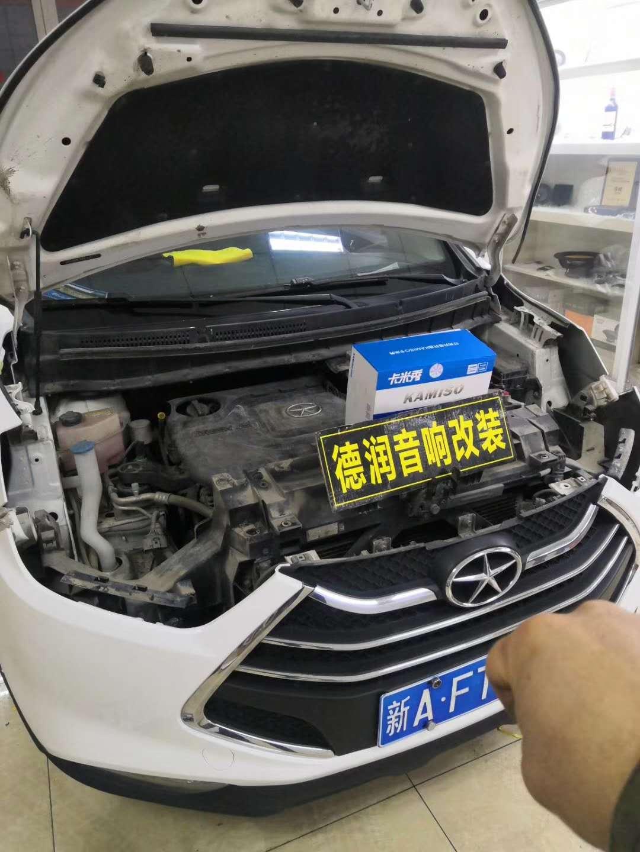 新疆大众音响改装报价「德闰汽车电子用品供应」