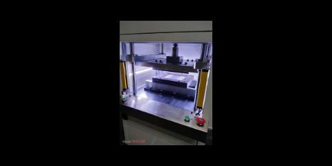北京锂电池冲片机价格 诚信经营 深圳市迪斯普设备供应