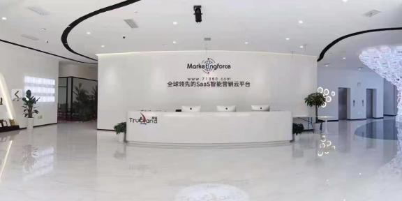 益陽小企業網站建設有效 湖南多途數字科技供應