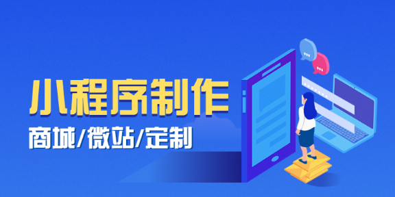 湖南网站建设是什么,网站建设