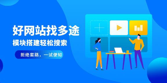 岳陽品牌網絡推廣平臺,網絡推廣